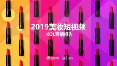 Photo of Marketing report of short video KOL of cosmetics in 2019 From Martian Culture & Cass data