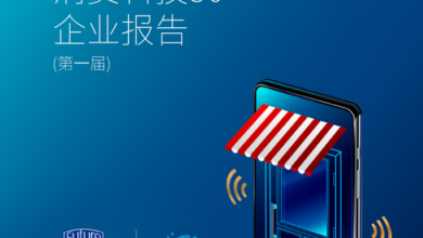 Photo of Report of 50 leading consumer technology enterprises in China From kpmg