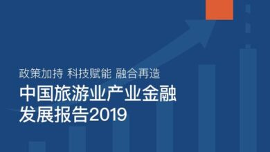 Photo of Report on the financial development of China's tourism industry in 2019 From Zero one think tank