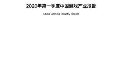 Photo of China's game industry report in the first quarter of 2020 From GPC
