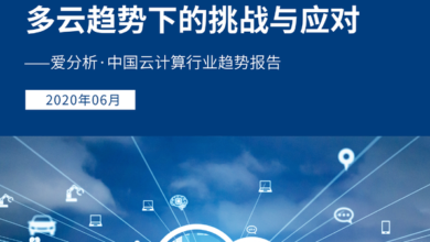 Photo of China cloud computing industry trend report in 2020 From Love analysis