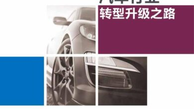 Photo of Transformation and upgrading of automobile industry From Lenovo lingtuo & Zhongqiao research