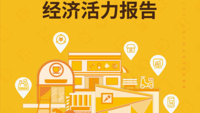 Photo of Report on the economic vitality of China's service shops From Meituan Research Institute