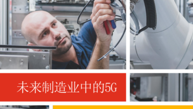 Photo of 5g in the future manufacturing industry From PricewaterhouseCoopers
