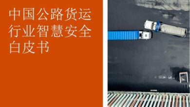 Photo of White paper on intelligent safety of China's highway freight transport industry From PricewaterhouseCoopers