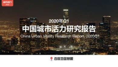 Photo of Research Report on China's urban vitality in the first quarter of 2020 From Baidu Maps
