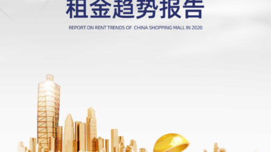 Photo of 2020 China shopping center rent Trend Report From LinkShop