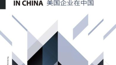 Photo of White paper of American enterprises in China in 2020 From American Chamber of Commerce in China
