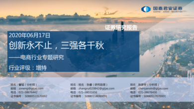 Photo of Research Report on top three of e-commerce industry in 2020 From Guotai Junan