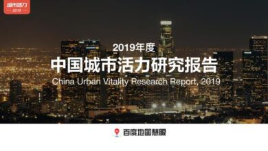 Photo of Research Report on China's urban vitality in 2019 From Baidu map insight