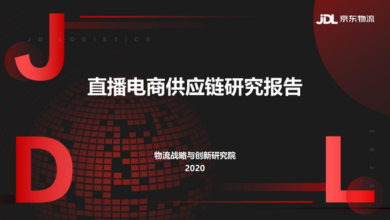 Photo of Research Report on supply chain of live broadcast e-commerce in 2020 From Jingdong Logistics