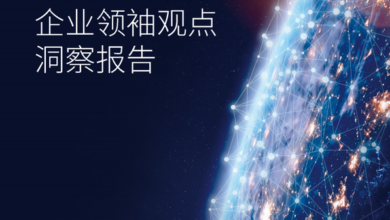 Photo of Insight report on the views of leaders of China's financial technology enterprises in 2020 From kpmg
