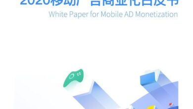 Photo of White paper on commercialization of mobile advertising in 2020 From Adbright
