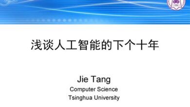 Photo of Research Report of artificial intelligence in the next decade From Beijing Zhiyuan Research Institute