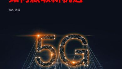 Photo of 5g brings new subversion, how to win new opportunities From accenture