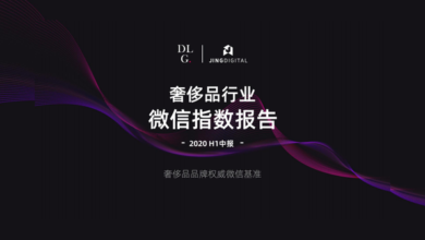 Photo of Report on wechat index of luxury goods industry in the first half of 2020 From JINGdigital&DLG