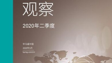Photo of China's economic observation report in the second quarter of 2020 From kpmg