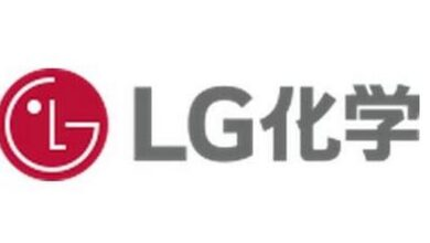 Photo of In 2020, the operating profit of Q3 LG Chemical battery business reached a record high of RMB 990 million From LG Chemical financial report