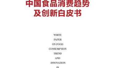 Photo of White paper on food consumption trend and innovation in China from 2019 to 2020 From China Food Industry Association