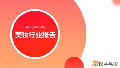Photo of 2019 Kwai Tai Beauty Industry Report From Kwai Kong Electric provider
