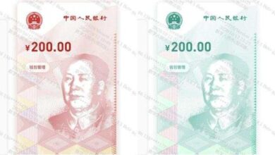 """Photo of China becomes the """"leader"""" of global digital currency From National interest"""