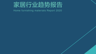 Photo of Home furnishing industry trend report in 2020 From 58 anjuke Real Estate Research Institute