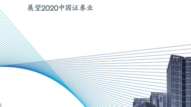 Photo of Prospect of China's securities industry in 2020 From Mckinsey