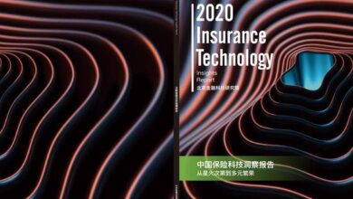Photo of 2020 China Insurance Technology insight Report From kpmg
