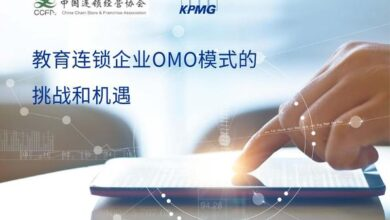 Photo of Challenges and opportunities of Omo mode in education chain enterprises From KPMG & CCFA