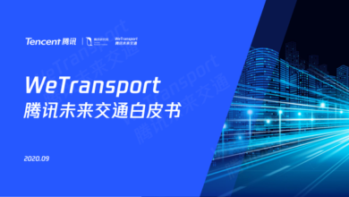 Photo of White paper on future transportation From Tencent Research Institute