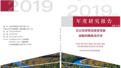 Photo of Challenges and Countermeasures of high quality development in Yangtze River Economic Belt From National Institute of development and strategy