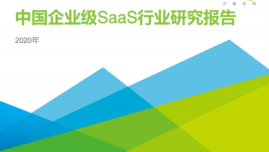Photo of Research Report on Chinese enterprise SaaS industry in 2020 From IResearch consulting