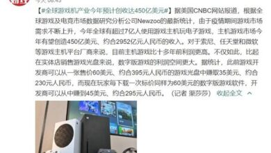 Photo of More than 700 million people in the world play games on the console, and the console market is expected to generate 295.2 billion yuan in revenue From Newzoo,