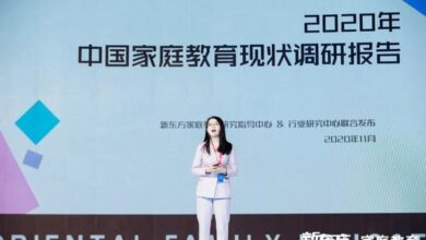 Photo of A survey of the current situation of Chinese family education in 2020 From New Oriental Family Education Center