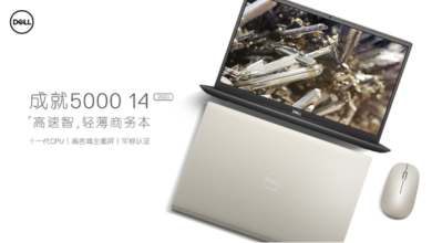 Photo of 11 generation new machine Dell achieved 5000 light business book, official website dropped 1500 yuan