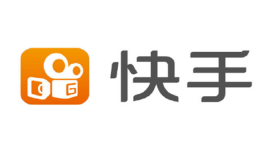 Photo of Suhua shares 12.6% of the active users use 85 minutes per day From One article read Kwai Fu prospectus.