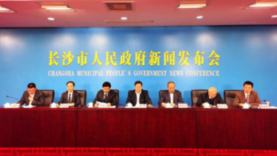 Photo of 2020 Changsha network security and Intelligent Manufacturing Conference held from November 28 to 30