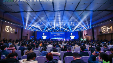 Photo of 2020 Changsha network security and Intelligent Manufacturing Conference held in Changsha