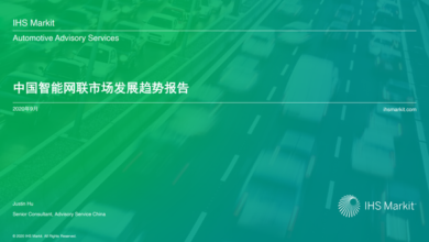 Photo of Report on the development trend of China's intelligent Internet connection market in 2020 From IHS Marks