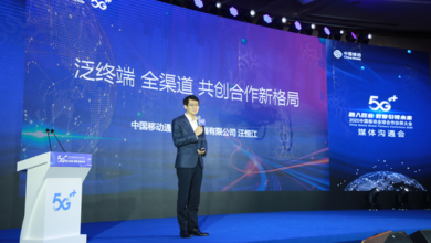 Photo of It is estimated that the sales volume of 5g terminals of China Mobile will exceed 100 million in 2020 From China Mobile