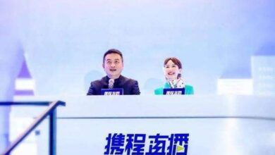 Photo of Mrs. Liang Jianzhang left in person and took over Ctrip's live broadcasting business from sun Tianxu, vice president From Ctrip