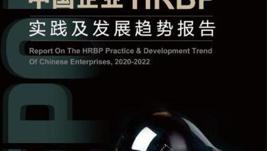 Photo of Hrbp practice and development trend of Chinese enterprises in 2020-2022 From He Zhi Zhong Cheng