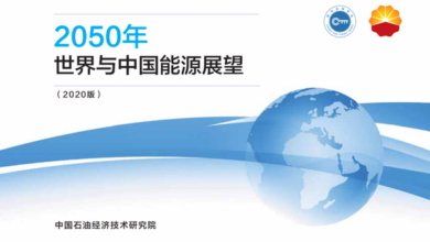 Photo of World energy outlook 2050 – 2020 From China Petroleum Economic Research Institute