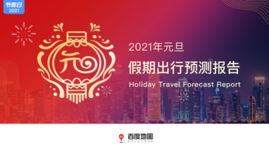 Photo of Travel forecast report of 2021 New Year's Day holiday From Baidu Maps