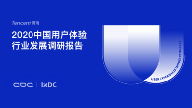 Photo of Research Report on the development of China's user experience industry in 2020 From CDC&IXDC