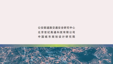 Photo of Portrait report on road network structure of key cities in China From IRS