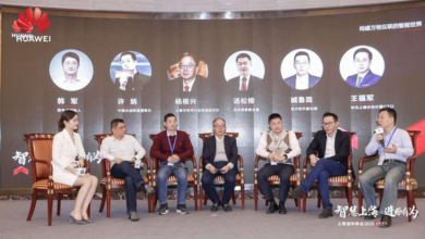 Photo of Huawei cloud and hehe information help Shanghai digital transformation and explore new ecology of ICT Industry