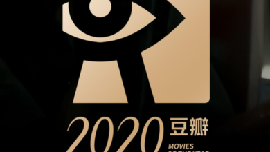 """Photo of The film list of 2020 """"1917"""" is the highest rated foreign language film From Douban"""