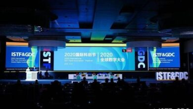 Photo of 2020 international science and Technology Innovation Festival and global digital conference