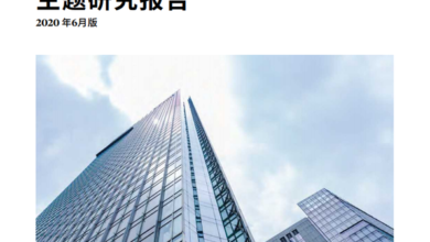 Photo of Research Report on China's commercial real estate investment market in 2020 From Laifang